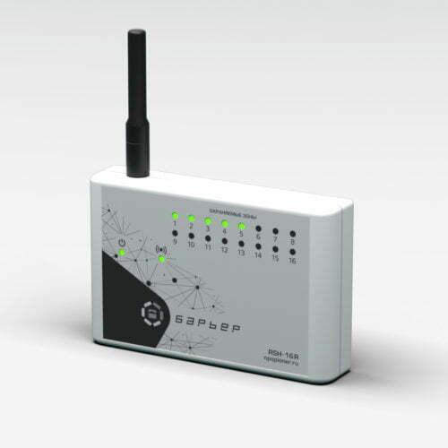 """Радиоканальный расширитель проводных зон """"RSH-16R"""""""